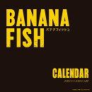 【予約】BANANA FISH 2021年版カレンダー(2021年4月始まりカレンダー)