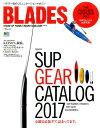 BLADES(∨ol.9)