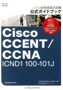 Cisco CCENT/CCNA ICND1 100-101J