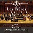 レ・フレール管弦楽団(初回限定盤 CD+DVD) [ レ・フレール meets ニューヨーク・シンフォニック・アンサンブル ]