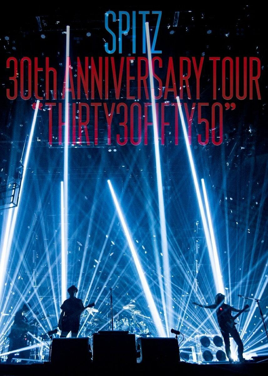 "SPITZ 30th ANNIVERSARY TOUR ""THIRTY30FIFTY50""(デラックスエディションー完全数量限定生産盤ー)【Blu-ray】 [ スピッツ ]"