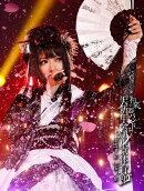 和楽器バンド大新年会2017東京体育館 -雪ノ宴・桜ノ宴ー(初回生産限定盤B)(スマプラ対応)