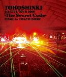 東方神起 4th LIVE TOUR 2009 -The Secret Code- FINAL in TOKYO DOME【Blu-ray】