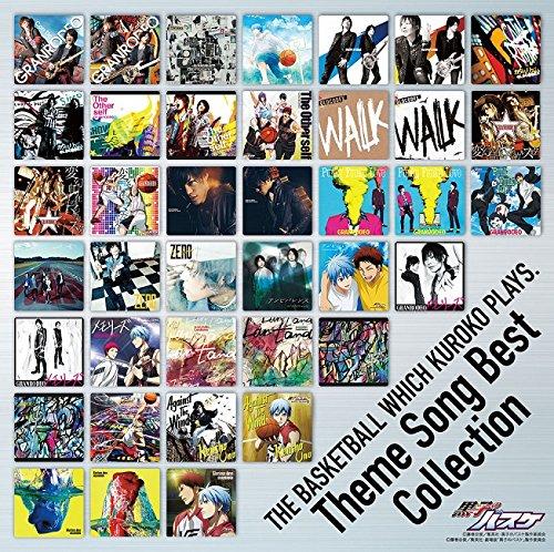 『黒子のバスケ』Theme Song Best Collection [ (アニメーション) ]