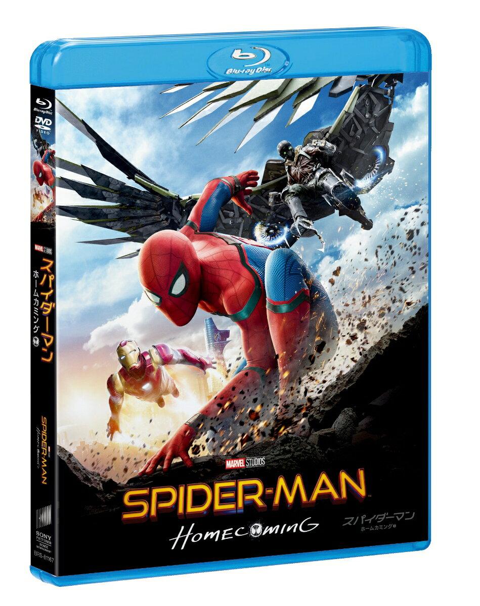 スパイダーマン:ホームカミング ブルーレイ & DVDセット【Blu-ray】 [ トム・ホランド ]