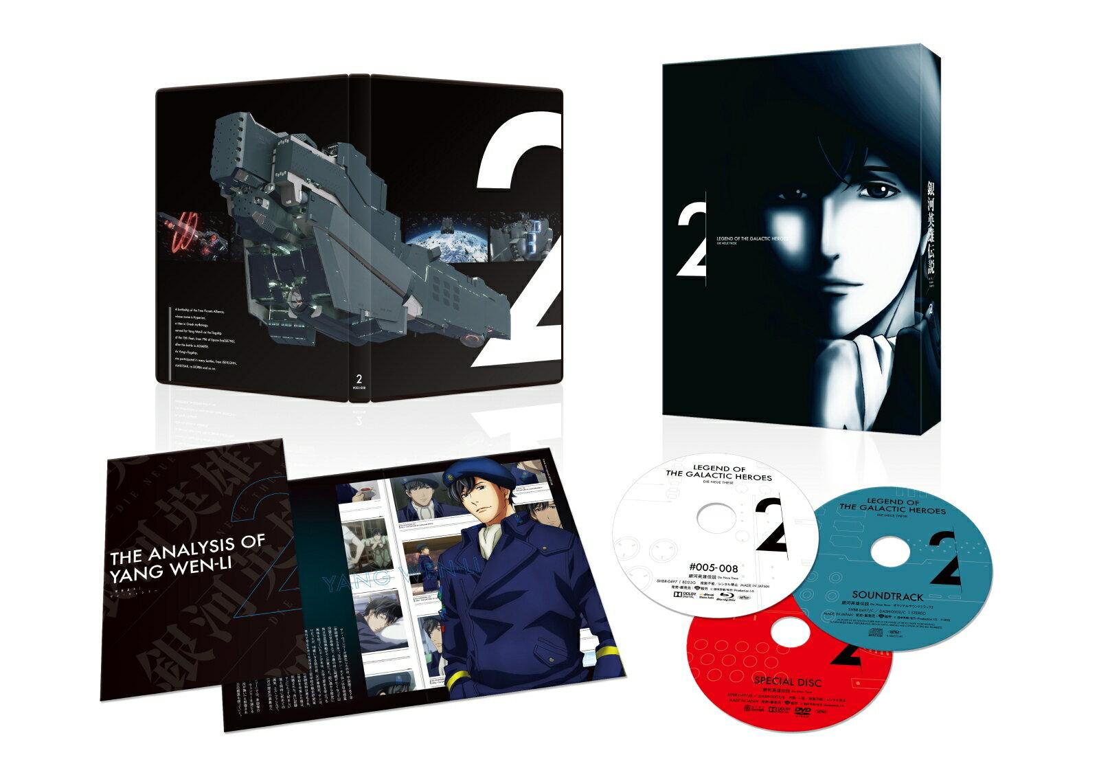 銀河英雄伝説 Die Neue These 第2巻(完全数量限定生産)【Blu-ray】 [ 宮野真守 ]