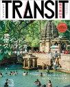 TRANSIT(トランジット)35号夢みる南インドとスリランカ [ ユーフォリアファクトリー ]