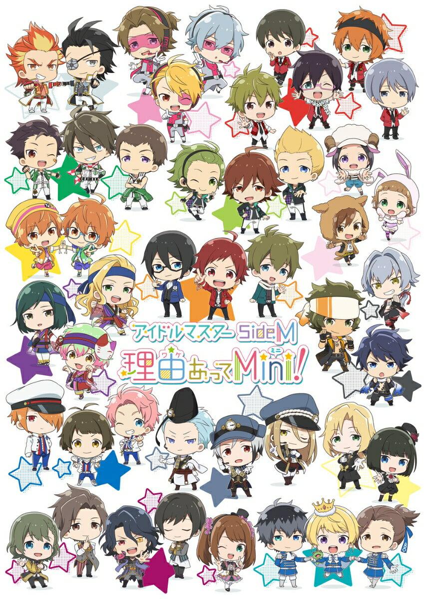 アイドルマスター SideM 理由あってMini!【Blu-ray】 [ 仲村宗悟 ]