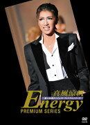 真風涼帆「Energy PREMIUM SERIES」