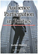 Audience Participation in Politics