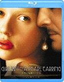 真珠の耳飾りの少女【Blu-ray】