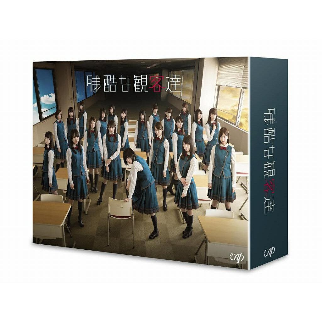 残酷な観客達 初回限定スペシャル版Blu-ray BOX【Blu-ray】 [ 石森虹花 ]