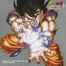 PS2用ゲームソフト ドラゴンボールZ インフィニットワールド 主題歌::光のさす未来へ!/Dragon Ball Party