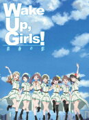 Wake Up,Girls! 青春の影【Blu-ray】