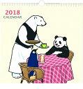 しろくまカフェ 壁カレンダー(しろくまカフェ) BM12083 (2018年版カレンダー) ランキングお取り寄せ