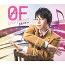 『家政婦さんっ! 〜トキメク☆イケメン男子寮〜』主題歌 1stシングル 0F〜Love Forever〜 2.5次元ver.