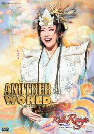 星組宝塚大劇場公演 RAKUGO MUSICAL『ANOTHER WORLD』/タカラヅカ・ワンダーステージ『Killer Rouge』 [ 紅ゆずる ]
