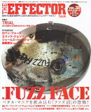 THE EFFECTOR book(VOL.38)