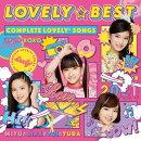 【楽天ブックス限定先着特典】LOVELY☆BEST -Complete lovely2 Songs-(ステッカー)
