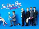 I'm Your Boy (初回生産限定盤A CD+DVD)