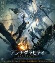 アンチグラビティ【Blu-ray】 [ ライナル・ムハメトフ ]