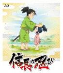 TVアニメ 信長の忍び Blu-ray BOX<第1期>【Blu-ray】