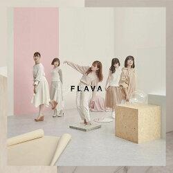FLAVA (初回限定盤B CD+DVD)