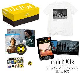 mid90s ミッドナインティーズ コレクターズ・エディション Blu-ray BOX【Blu-ray】 [ サニー・ソルジック ]