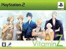 VitaminZ 限定版
