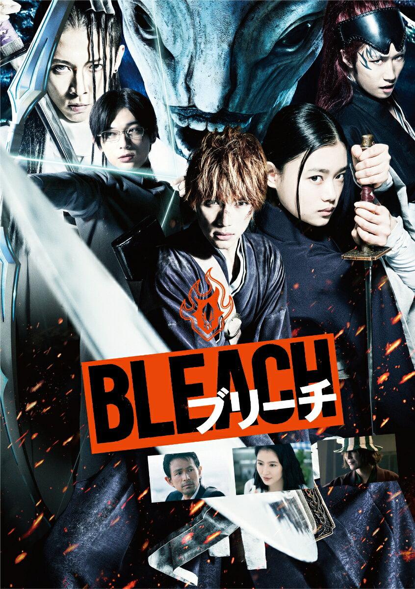 【先着特典】BLEACH(キャラクタートレーディングカード付き) [ 福士蒼汰 ]