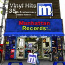 Manhattan Records The Exclusives Vinyl Hits - 35th Anniversary Special Edition (...