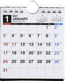 2021年版 1月始まりE161 エコカレンダー壁掛・卓上兼用 高橋書店 B7変型サイズ