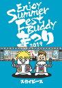 Enjoy Summer Fest Buddy〜まつり〜(完全生産限定盤) [ スカイピース ]