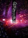 和楽器バンド大新年会2017東京体育館 -雪ノ宴・桜ノ宴ー(スマプラ対応)【Blu-ray】 [ 和楽器バンド ]