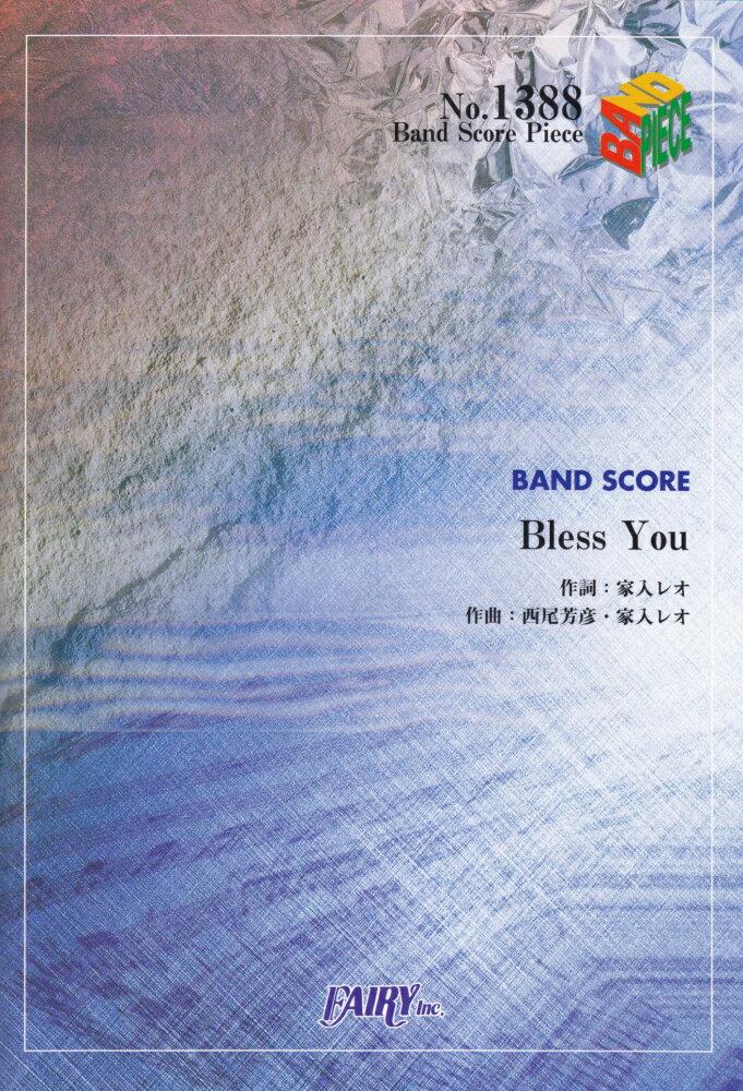 Bless You BAND SCORE (BAND SCORE PIECE) [ 家入レオ ]