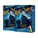 ハリー・ポッターと賢者の石 コレクターズ・エディション(4枚組)