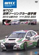 WTCC 世界ツーリングカー選手権 2013 公認DVD 前半戦 DVD-BOX