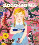 Garden of Dreams Wall Calendar 2020