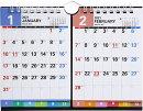 2021年版 1月始まりE162 エコカレンダー壁掛・卓上兼用(2ヵ月一覧・インデックス付き) 高橋書店 B7サイズ×2面