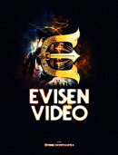EVISEN VIDEO