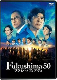 Fukushima 50 DVD通常版 [ 佐藤浩市 ]