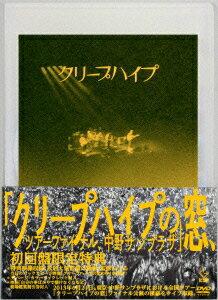 クリープハイプの窓(仮)【初回限定盤】 [ クリープハイプ ]