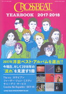 CROSSBEAT YEARBOOK(2017-2018)