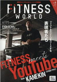 Fitness World Vol.9