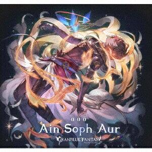 Ain Soph Aur 〜GRANBLUE FANTASY〜 [ (ゲーム・ミュージック) ]