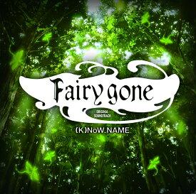 TVアニメ『Fairy gone フェアリーゴーン』オリジナルサウンドトラック [ (K)NoW_NAME ]