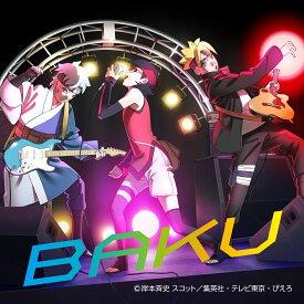 【楽天ブックス限定先着特典】BAKU(オリジナル缶バッジ) [ いきものがかり ]