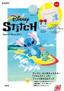 Stitch Special Book 2017