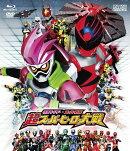 仮面ライダー×スーパー戦隊 超スーパーヒーロー大戦【Blu-ray】