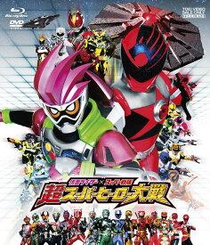 仮面ライダー×スーパー戦隊 超スーパーヒーロー大戦【Blu-ray】 [ 飯島寛騎 ]